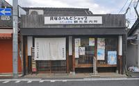 201612115958.jpg