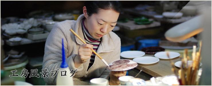十草紋飯碗ー削り仕上げ